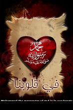 عشق قلوبنا