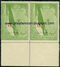 1er timbre d'Algérie indépendante