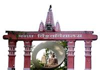 magadh university bodhgaya