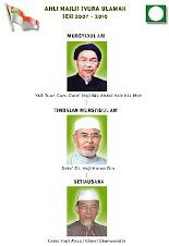 Pimpinan Majlis Syura Ulama'