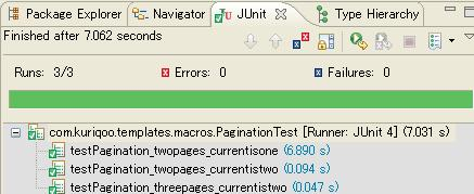 Computing for fun: Unit testing Freemarker macros with JUnit and