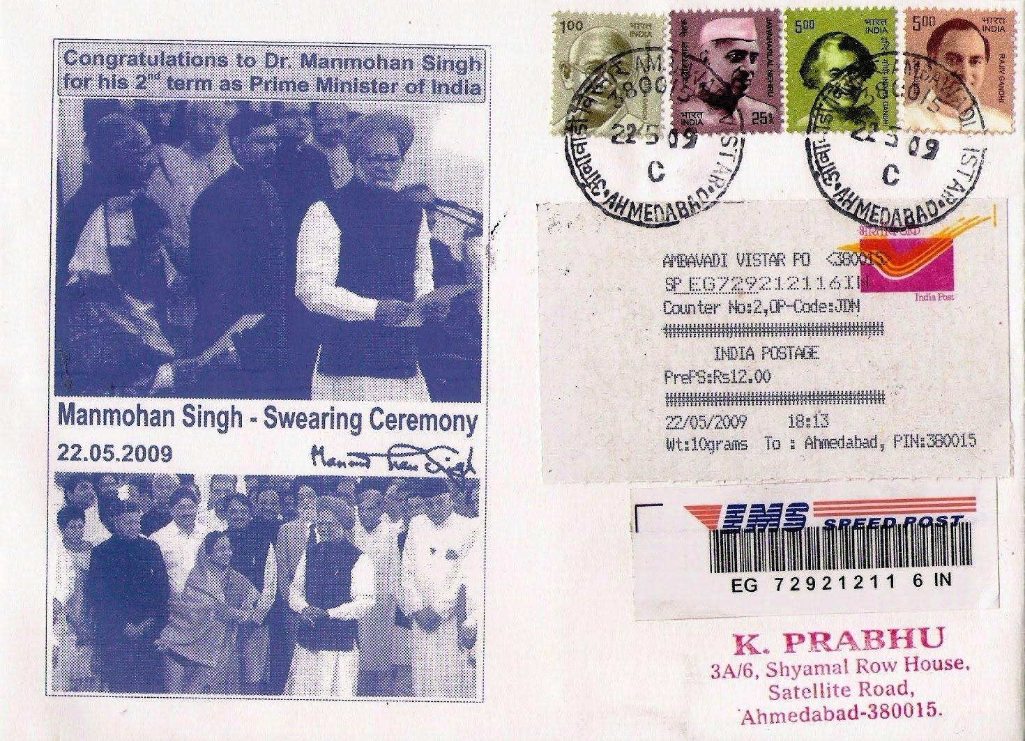 narendra modi resume pdf