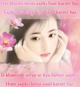 Yaadon Ki Shayari