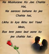 Ishq and Love Shayari