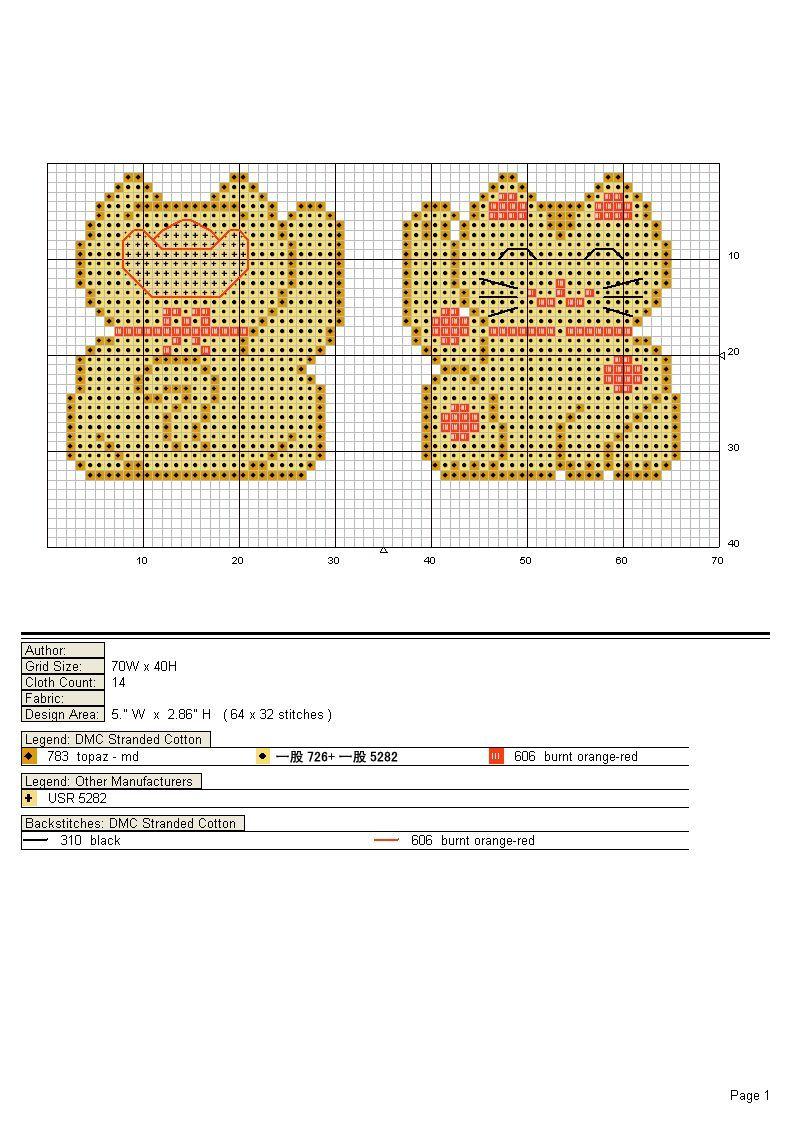 Двухсторонние схемы вышивки