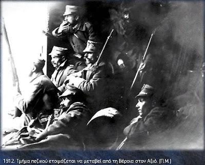 macedonia1912 Η απελευθέρωση της Φλώρινας (7 Νοεμβρίου 1912)