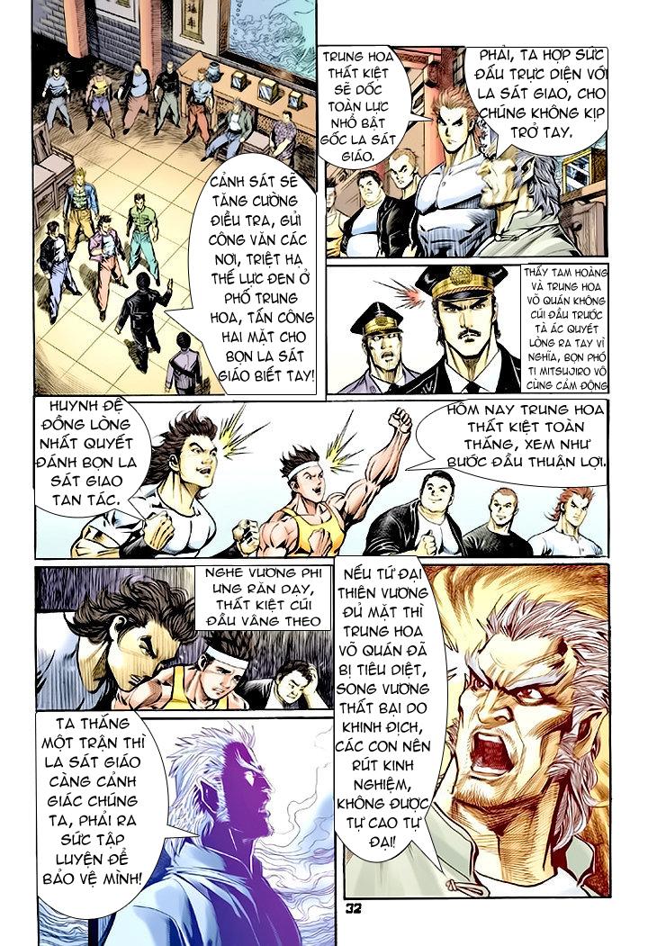 Tân Tác Long Hổ Môn chap 64 - Trang 32