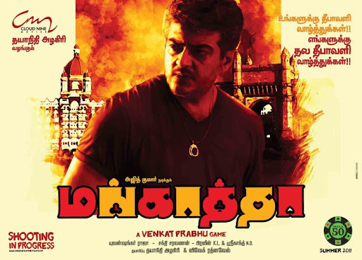 Mankatha (2011) - Tamil Movie - BDRip.avi