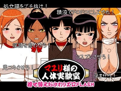Bleach hentai game featuring female characters from Bleach anime, ...