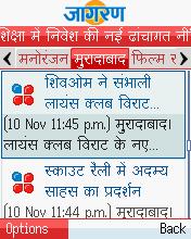 Divya bhaskar horoscope celebrity