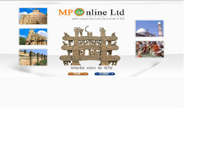 Mp Online Counselling - Www.Mponline.Gov.in