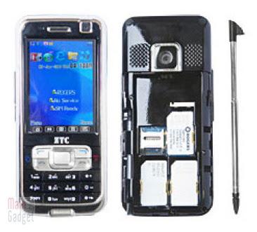 QiiQ mobile 3 SiMs QiiQ: Nouveau Téléphone Mobile 3 SIM