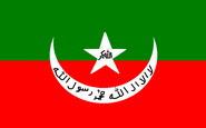 پرچم زیبای بلوچستان