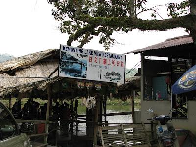 ... kolam ikan restaurant emm main entrance to the floating restaurant