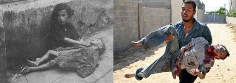 [holocaust.htm]