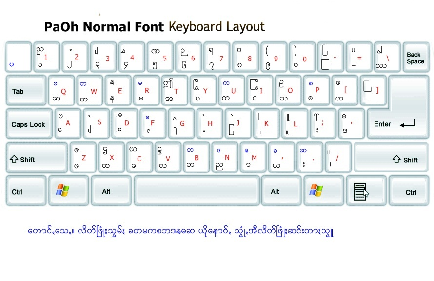 how to change keyboard to normal