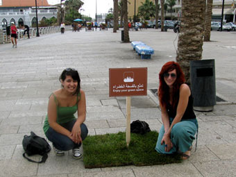The Two Designers - Dima and Nadine with their creations - Green interventions