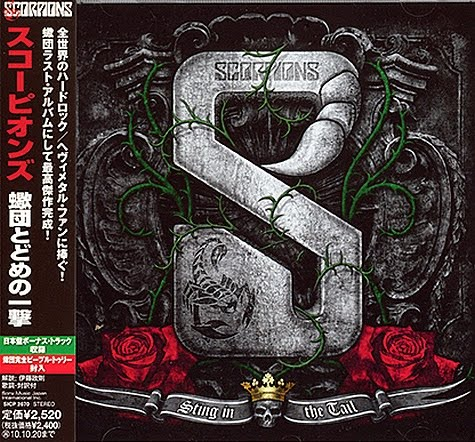 SCORPIONS - Sting In The Tail Japan bonus
