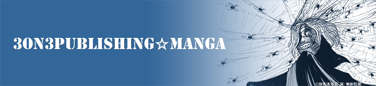 3ON3PUBLISHING☆MANGA