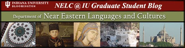 iu near eastern languages and cultures