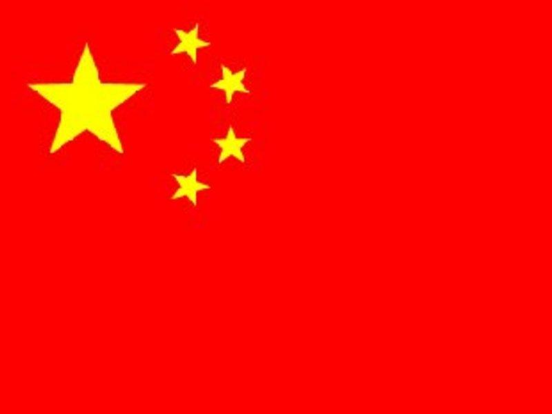 china flag image. china flag.