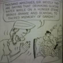 Shame to Gandhi