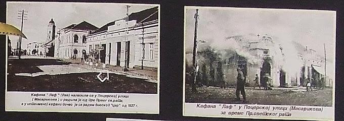 Bioskop ,,CER,,radio je u zgradi preko puta današnjeg KUD ,,ABRAŠEVIĆ,, u Masarikovol ulici.