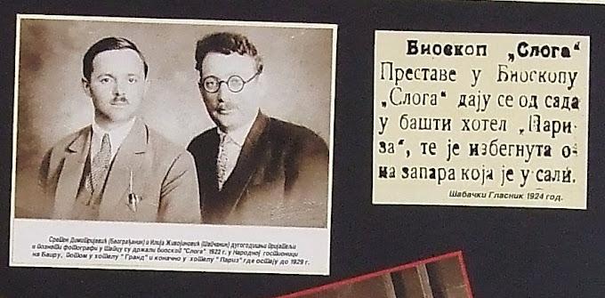 Fotografi Dimitrijević i Živojinović vlasnici bioskopa ,,SLIGA,,