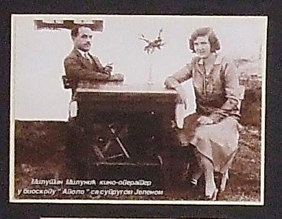 Vlasnik bioskopa,,APOLO,, M, Milunić sa suprugom Jelenom.