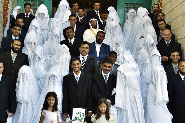 http://4.bp.blogspot.com/_WmMIrkP-2Ns/R1CdM6Y-5mI/AAAAAAAAAUw/DSrb5G4RgkY/s1600-R/muslim-wedding-photo.jpg