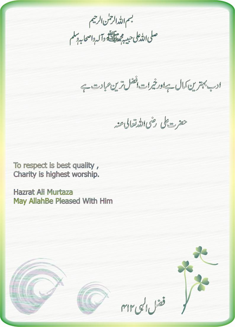 Beautiful Quotes Of Hazrat Ali Ra Page 3