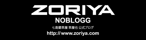 ZORIYA-NOBLOGG-