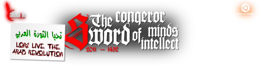 Musl1m - The Sword of Intellect Conqueror of Minds