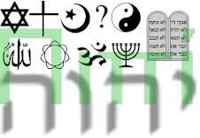 Θα λατρεύατε θεό με το όνομα Πιπί (יְהֹוָה);