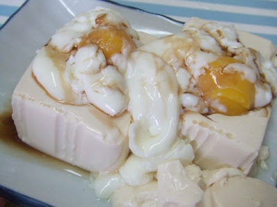 Tofu with Onsen Tamago recipe