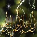بسم الله الر الحمن الر حيم