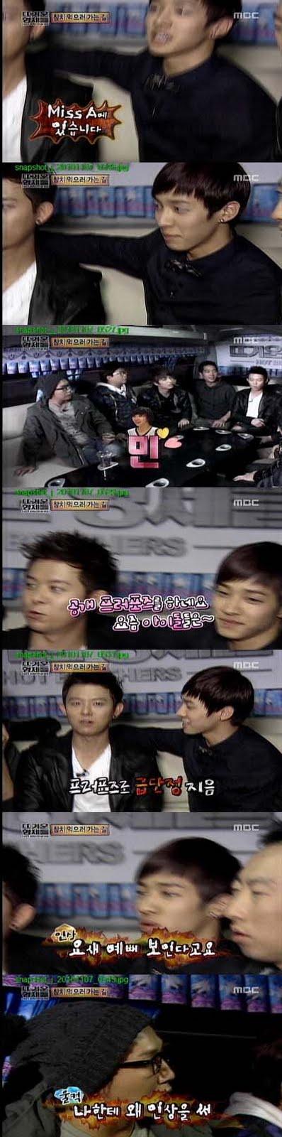 Beast lee kikwang dating 8