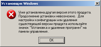 Собствено и фся проблема.  Принтер подключен к локальной сети, IP стационарный.  Компы WinXPSP2 и WinXPSP3.