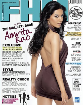 Amrita Rao Sizzles On FHM India (January 2010)