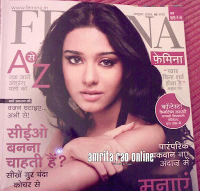 Amrita Rao Hot Photoshoot For Femina October'09
