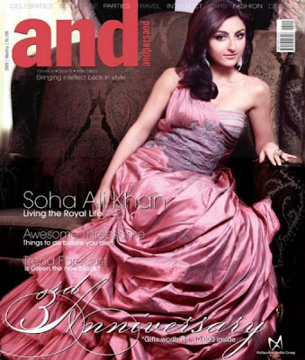 Soha Ali Khan on the Cover of Andpersand Magazine
