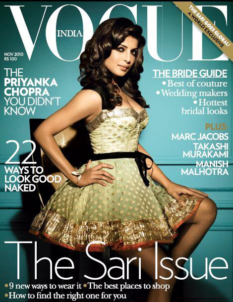 Priyanka Chopra Vogue India November 2010