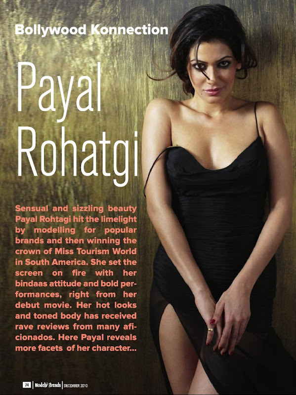 Payal Rohatgi Photoshoot Models n Trends Magazine