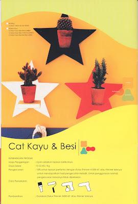 Catylac | Joy Studio Design Gallery - Best Design