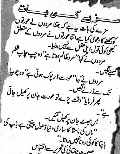 essay on 14 august 1947 Pakistan came into being in 1947 as a sovereign state 14th august is a day when, efforts of our national heroes are appreciated and celebrated and a day when we get our name and respect being muslims we have our own values, traditions and religion.