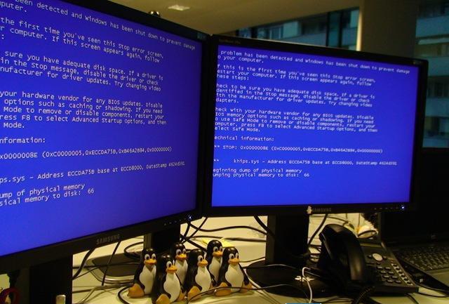 Экран смерти картинка