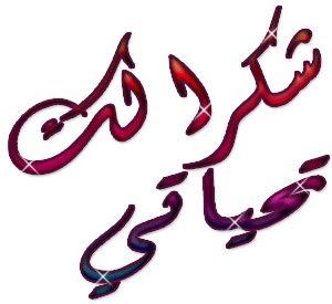 La bo  te    merveilles    d  Ahmed Sefrioui production   crite  souvenir d enfance  Sujet      jpg