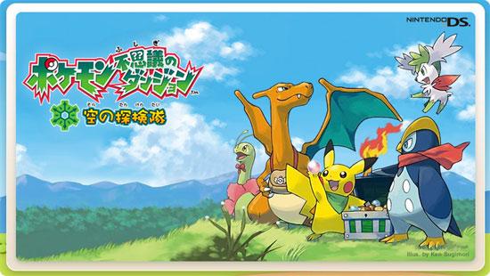 Imagenes Pokemon Mundo Misterioso 2:Exploradores del Cielo.