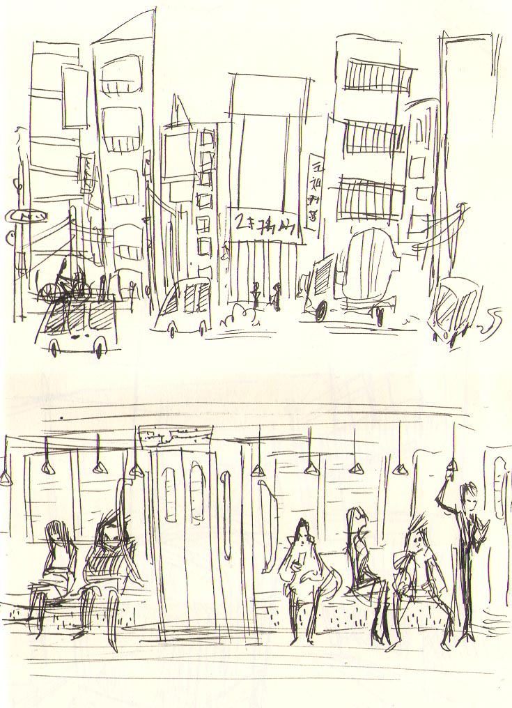 Brian MORANTE in Blog Form: Japan Sketches