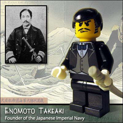 68 Famous people in Lego